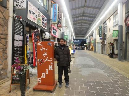 Stasiun Tottori dan sekitarnya (2)