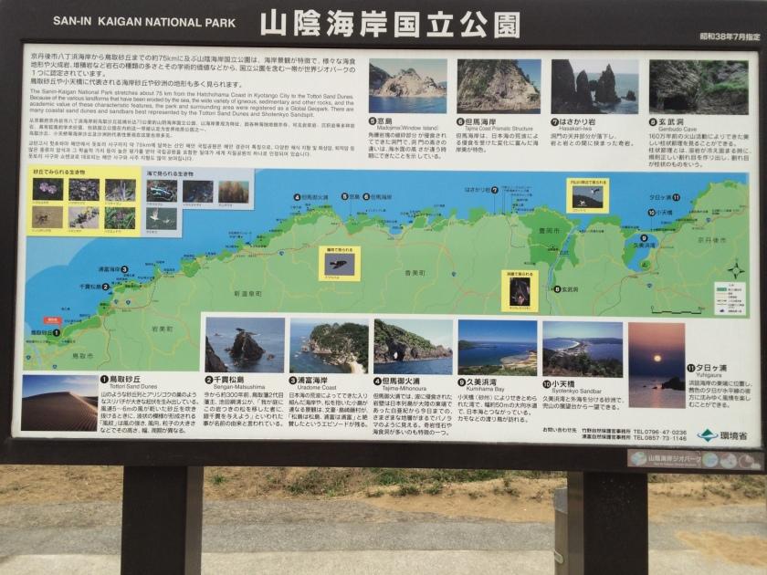 Wisata Tottori Prefektur.JPG