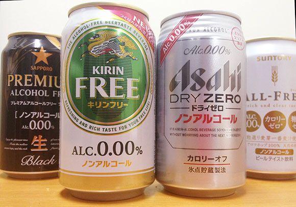 0-00_abv_beers