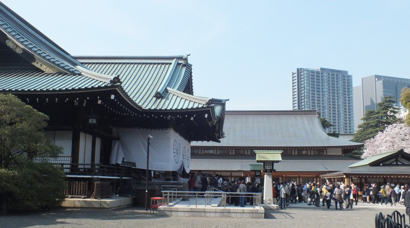 Yasukuni Shrine.JPG